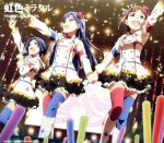 虹色ミラクル(初回限定盤)(Blu-ray Audio付)(Blu-ray Audio付)(通常)(CDS)