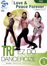 【単品】TRF EZ DO DANCERCIZE avex Special Edition TRF「Love & Peace Forever」下半身集中プログラム(通常)(DVD)