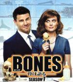 BONES-骨は語る-シーズン7 SEASONSコンパクト・ボックス(通常)(DVD)