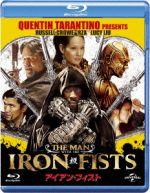 アイアン・フィスト(Blu-ray Disc)(BLU-RAY DISC)(DVD)