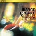 吹奏楽銘盤選 スペイン狂詩曲(通常)(CDA)