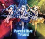 蒼き鋼のアルペジオ-アルス・ノヴァ-:Purest Blue(DVD付)(通常)(CDA)