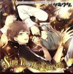 ツキウタ。シリーズ デュエットCD takamatt×年少組2 Sing Together Forever(通常)(CDA)