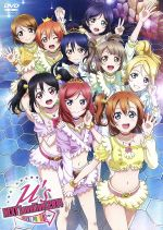 ラブライブ! μ's→NEXT LoveLive! 2014~ENDLESS PARADE~(通常)(DVD)