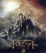 ホビット 竜に奪われた王国 ブルーレイ&DVDセット(Blu-ray Disc)(BLU-RAY DISC)(DVD)