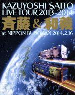 "KAZUYOSHI SAITO LIVE TOUR 2013-2014""斉藤&和義""at 日本武道館 2014.2.16(初回限定版)(Blu-ray Disc)((スリーブケース、CD1枚付))(BLU-RAY DISC)(DVD)"