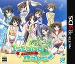 IslandDays(ゲーム)