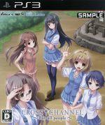 CROSS CHANNEL(クロスチャンネル) ~For all people~<限定版>(ブックレット、缶バッチ10個セット(特製ケース入り)付)(初回限定版)(ゲーム)