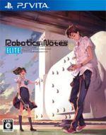ROBOTICS;NOTES ELITE(ロボティクス・ノーツ エリート)(ゲーム)