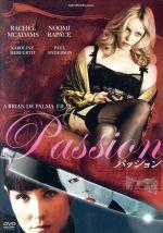 パッション(通常)(DVD)