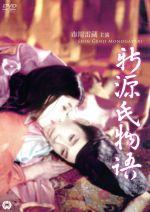新源氏物語(通常)(DVD)