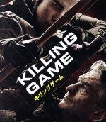 キリングゲーム(Blu-ray Disc)(BLU-RAY DISC)(DVD)