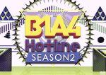 B1A4 Hotline SEASON2(通常)(DVD)