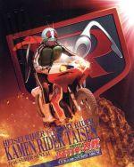 劇場版 平成ライダー対昭和ライダー 仮面ライダー大戦 feat.スーパー戦隊 コレクターズパック(Blu-ray Disc)(BLU-RAY DISC)(DVD)