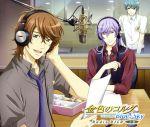 金色のコルダ Blue♪Sky Radio DJCD 上巻(通常)(CDA)