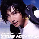 TRUE HEARTS(初回限定盤A)(DVD付)(特典DVD1枚付)(通常)(CDS)