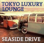 TOKYO LUXURY LOUNGE SEASIDE DRIVE(通常)(CDA)
