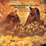 マーラー:交響曲第2番「復活」(SHM-CD)(通常)(CDA)