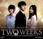 TWO WEEKS DVD-BOX1<シンプルBOX 5,000円シリーズ>(通常)(DVD)
