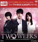 TWO WEEKS DVD-BOX2<シンプルBOX 5,000円シリーズ>(通常)(DVD)