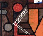 プロコフィエフ:交響曲全集(通常)(CDA)