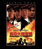 炎の大捜査線(Blu-ray Disc)(BLU-RAY DISC)(DVD)