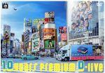 10years プレミアムD-live(初回限定版)((ブックレット、スペシャルケース付))(通常)(DVD)