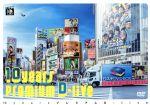 10years プレミアムD-live(通常)(DVD)