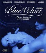 ブルーベルベット オリジナル無修正版(Blu-ray Disc)(BLU-RAY DISC)(DVD)