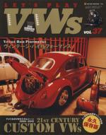 LET'S PLAY VWs(NEKO MOOK)(vol.37)(単行本)