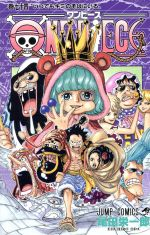 ONE PIECE ドレスローザ編(74)(ジャンプC)(少年コミック)