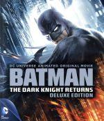 バットマン:ダークナイト リターンズ スペシャル・バリューパック(Blu-ray Disc)(BLU-RAY DISC)(DVD)