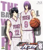 黒子のバスケ 2nd SEASON 8(Blu-ray Disc)(BLU-RAY DISC)(DVD)