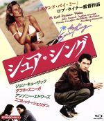 シュア・シング(Blu-ray Disc)(BLU-RAY DISC)(DVD)