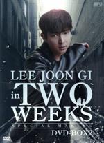 イ・ジュンギ in TWO WEEKS<スペシャル・メイキング>DVD-BOX2(通常)(DVD)