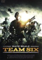ネイビーシールズ:チーム6(通常)(DVD)