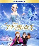 アナと雪の女王 MovieNEX ブルーレイ+DVDセット(Blu-ray Disc)(BLU-RAY DISC)(DVD)