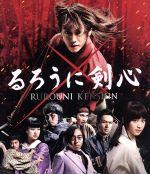 るろうに剣心 スペシャルプライス版(Blu-ray Disc)(BLU-RAY DISC)(DVD)
