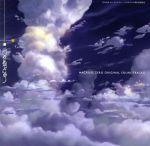 マクロス ゼロ オリジナルサウンドトラック 2(通常)(CDA)