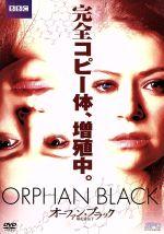 オーファン・ブラック~暴走遺伝子 DVD-BOX(通常)(DVD)