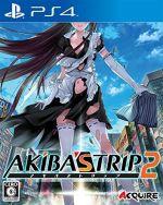 AKIBA'S TRIP 2(ゲーム)
