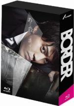 BORDER Blu-ray BOX(Blu-ray Disc)(BLU-RAY DISC)(DVD)