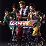 Life and death(DVD付)(通常)(CDS)