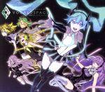 EXIT TUNES PRESENTS Vocalospace feat.初音ミク ジャケットイラストレーター:三輪士郎