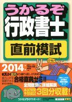 イチから学ぶ、MEN'S FASHION RULE BOOK(単行本)