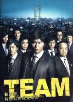TEAM~警視庁特別犯罪捜査本部 DVD-BOX(通常)(DVD)