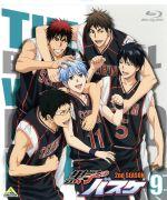 黒子のバスケ 2nd SEASON 9(Blu-ray Disc)(BLU-RAY DISC)(DVD)