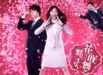 花咲舞が黙ってない Blu-ray BOX(Blu-ray Disc)(BLU-RAY DISC)(DVD)