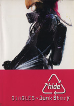 hide SINGLE~Junk Story(単行本)