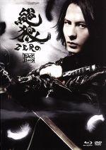 絶狼<ZERO>-BLACK BLOOD-ディレクターズ・カット版(通常)(DVD)